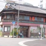 港陽園 -愛知県-