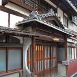 城東園 -愛知県-