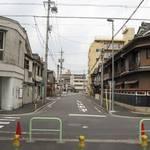八幡園 -愛知県-