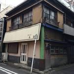 黄金町・曙町 -神奈川県-