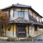 京口新地 -兵庫県-