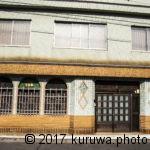 丸亀 福島遊郭 -香川県-