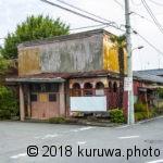 亀郭 -栃木県-