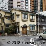 東遊郭(一楽旅館) -広島県-